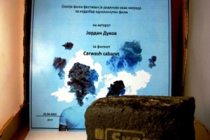 "Best One Minute Film Award at Skopje Film Festival 2012 for ""Carwash Cabaret"""