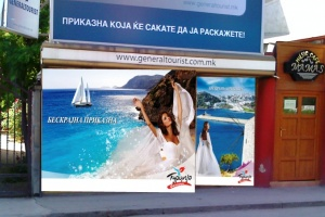 Tourism brings our peoples closer together