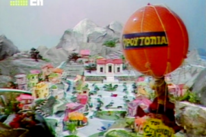 FROUTOPIA: THE DISTANT DREAM-LIKE LAND OF OUR CHILDHOOD
