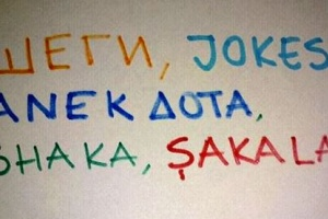 Good Balkan jokes
