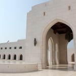 The Macedonian Philharmonic Orchestra will perform in the new opera house in Oman