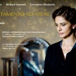 EXPERIENCING CONTEMPORARY ITALIAN CINEMA IN ATHENS