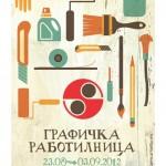 "5th Annual Printmaking Workshop ""Sofija"""