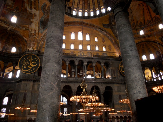 Hagia Sophia enterior