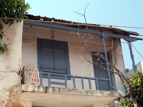 anafiotika9_balkon3