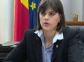 Καταδίκη της Ρουμανίας για την παύση της διευθύντριας της εισαγγελίας κατά της διαφθοράς