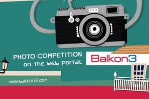 ΑΠΟ ΤΟ ΜΠΑΛΚΟΝΙ ΓΙΑ ΤΟ ΜΠΑΛΚΟΝ 3 (Διαγωνισμός φωτογραφίας της ιστοσελίδας Μπάλκον 3)