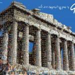 Η πρωτοβουλία UP Greek Tourism φθάνει στο Piccadilly Circus!