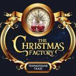 Η ΤΕΧΝΟΠΟΛΗ ΓΙΝΕΤΑΙ CHRISTMAS FACTORY ΓΙΑ ΤΑ ΠΑΙΔΙΑ