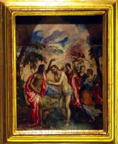Βάπτιση, Ηράκλειο Κρήτης