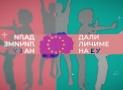 Повик за предлог-проекти за локални граѓански организации што работат во областа на човековите права
