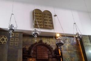 Во потрага по грчко-еврејски обележја во Атина