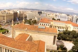 Поглед на Атина