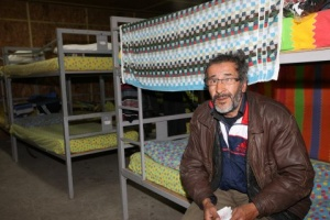 Топол дом за бездомниците