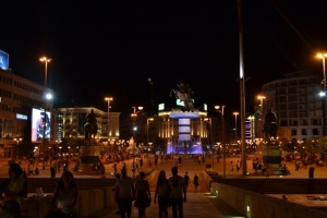 Плоштад Македонија