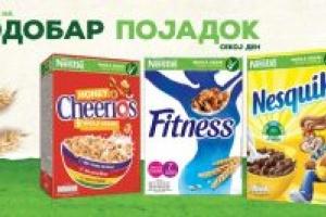 Nestlé житарки: Секој ден подобар појадок