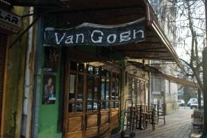 """Довидување во """"Ван Гог""""!"""