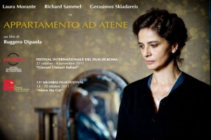 Фестивал на италијански филм во Атина