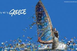 ДА ГО ПОДОБРИМЕ ГРЧКИОТ ТУРИЗАМ – UP GREEK TOURISM