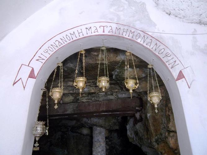naxos gate3
