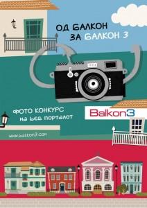 Balcon-FOTO21