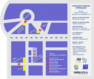 Мапа за настанот