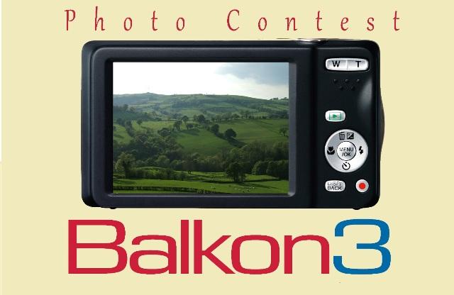 photo contest balkon3