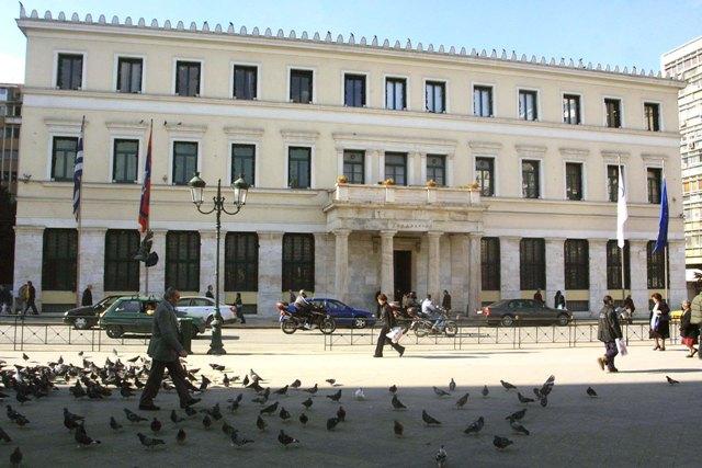Градското Собрание на улица Athinas