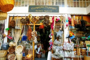 The Little Shop of Amorgos