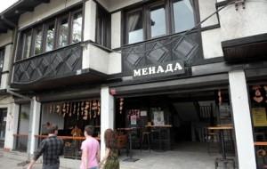 menada_mapi