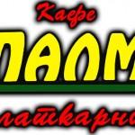 Слаткарница Палма