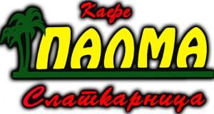 palma_balkon3 mapi
