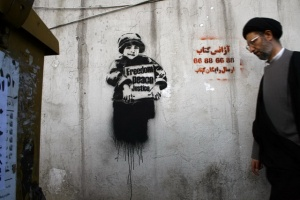 İRAN'NIN DİĞER YANI: SAVAŞ, BARIŞ, SEVGİ VE İRAN DUVARLARINDAKİ UMUT