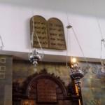 ATİNA'DA YUNAN-YAHUDİ ESERLERİNİ KEŞFETME TURU